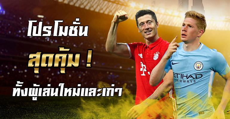 แทงบอลวันนี้ เครือข่ายในประเทศไทยกว่า 10000 เว็บ มั่นคง